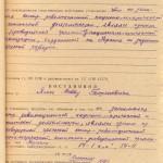 Постанова 3 відділу УДБ НКВС УРСР від 30 грудня 1937 року про висунення обвинувачення Ялі Саві Георгійовичу у тому, що він «… є одним з керівників грецької контрреволюційної націоналістичної, шпигунсько-диверсійної організації в Україні». Оригінал. 30 грудня 1937 року. ф.Р-6452, оп. 2, спр. 2832, арк. 9