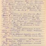 Ухвала Військового трибуналу Київського військового округу від 10 лютого 1959 року про реабілітацію Ялі Сави Георгійовича. Оригінал. 10 лютого 1959 року. ф.Р-6452, оп.2, спр. 2832, арк. 306 зв.