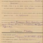 Анкета заарештованого Челпана Костянтина Федоровича. Оригінал. 15 грудня 1937 р. ф.Р-6452, оп. 1, спр. 5335, арк. 8 зв.