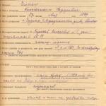 Анкета заарештованого Челпана Костянтина Федоровича. Оригінал. 15 грудня 1937 р. ф.Р-6452, оп. 1, спр. 5335, арк. 8