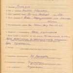 Анкета заарештованого Кіріцева Антона Івановича. Оригінал. 25 листопада  1937 року . ф.Р-6452, оп. 4, спр. 422, арк. 6