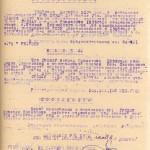 Постанова Дворічанського райвідділу НКВС від 31 грудня 1937 року про обрання запобіжного заходу по відношенню до Грішау Евальда Івановича у вигляді тримання його під вартою за звинуваченням у «проведенні шпигунсько-розвідувальної роботи на користь іноземних держав». Оригінал. 31 грудня 1937 р. фР.-6452, оп. 4, 4853, арк. 1