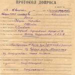 Протокол допиту заарештованого Зáссе Августа Карловича. Оригінал. 15 серпня 1938 р. ф.Р.  -6452, оп. 4, спр. 3312, арк. 21