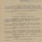 Обвинувачувальний висновок 3 відділу УДБ НКВС по Харківській області з обвинувачення Шнакенберга Івана Івановича  Копія. 12 жовтня 27 листопада 1937 р. ф.Р-6452, оп. 4, спр. 2903, арк. 15