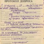Протокол допиту заарештованого Вайблінгера Ричарда Генріховича від 19 лютого 1938 року. Оригінал. 19 лютого 1938 р. ф.Р- 6452, оп. 1, спр. 1014, арк. 6а